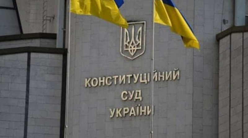 КСУ признал конституционным закон о языке