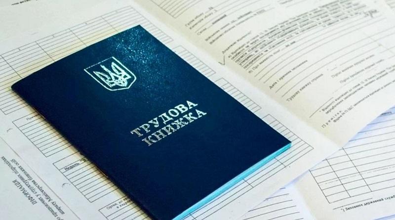 В Украине с 1 июля повысили пособие по безработице