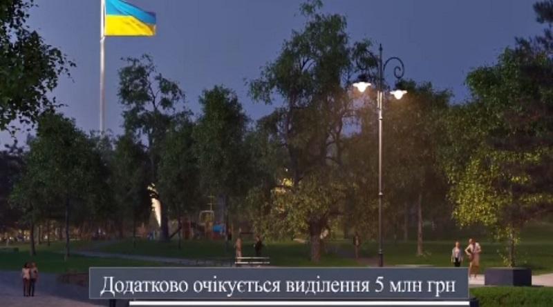 Гигантский флаг в Николаеве: губернатор Ким ответил на популярные вопросы (видео)