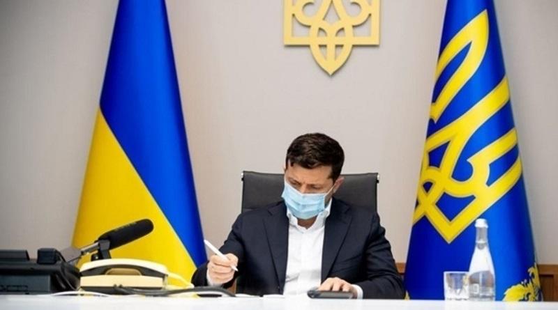 Зеленский утвердил налоговую амнистию