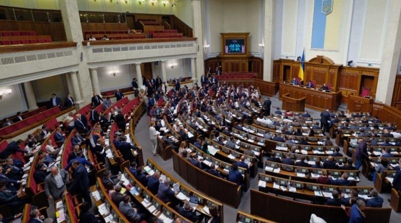 Рада приняла закон о коренных народах, в который не включены русские