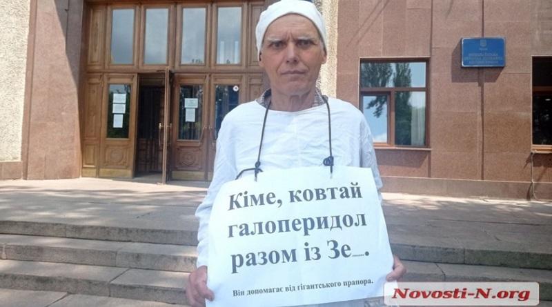 Николаевский пенсионер раскритиковал установку 72-метрового флага (видео)