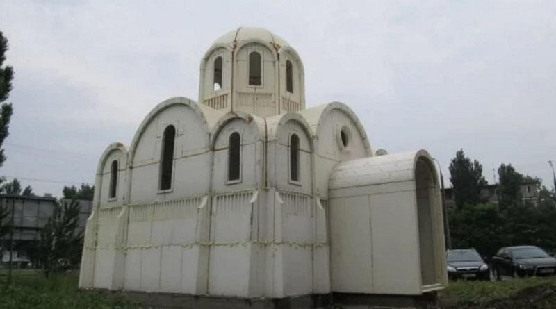 В Украине появилась необычная церковь из пенопласта
