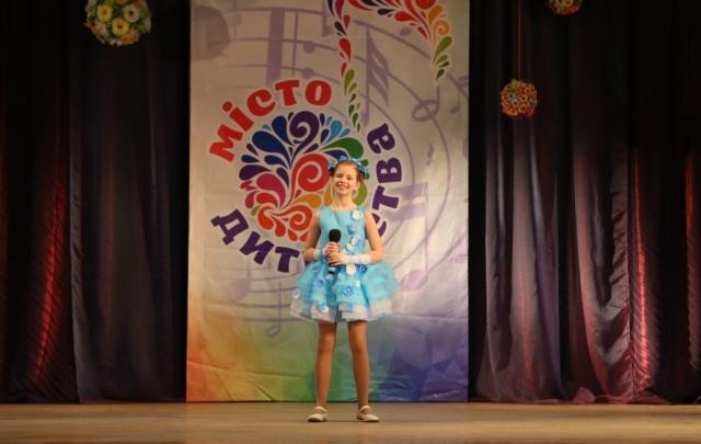 Отборочный тур Международного фестиваля-конкурса вокального искусства «Місто дитинства»