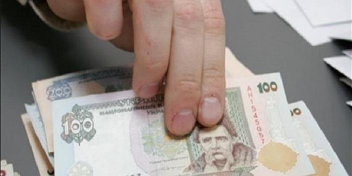 Средняя зарплата работника в Николаевской области — 7915 грн, — экономист Подробнее читайте на Юж-Ньюз: http://xn----ktbex9eie.com.ua/archives/12518