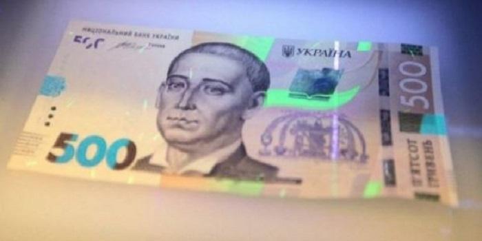 Украину заполонили фальшивые деньги: самые популярные – 100 и 500 гривен Подробнее читайте на Юж-Ньюз: http://xn----ktbex9eie.com.ua/archives/10503