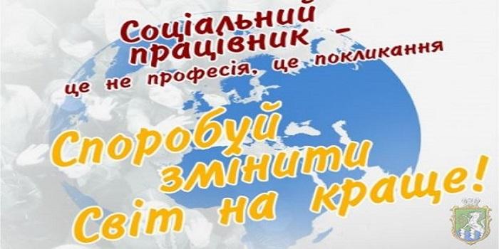 Южноукраїнськ. ДО УВАГИ ВИПУСКНИКІВ 11-Х КЛАСІВ! Подробнее читайте на Юж-Ньюз: http://xn----ktbex9eie.com.ua/archives/11443