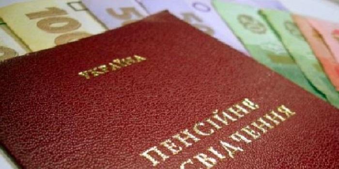 Украинцев лишают пенсии: кто оказался в зоне риска Подробнее читайте на Юж-Ньюз: http://xn----ktbex9eie.com.ua/archives/12591