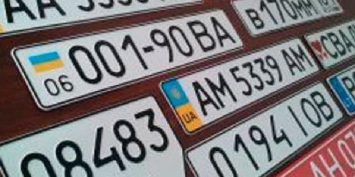 В Украине появились новые серии автомобильных номеров Подробнее читайте на Юж-Ньюз: http://xn----ktbex9eie.com.ua/archives/16080