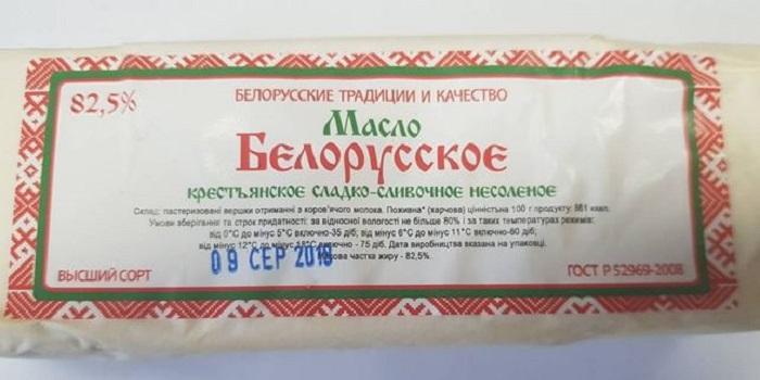 Южноукраїнськ — ОБЕРЕЖНО! ФАЛЬСИФІКОВАНЕ МАСЛО! Подробнее читайте на Юж-Ньюз: http://xn----ktbex9eie.com.ua/archives/20088