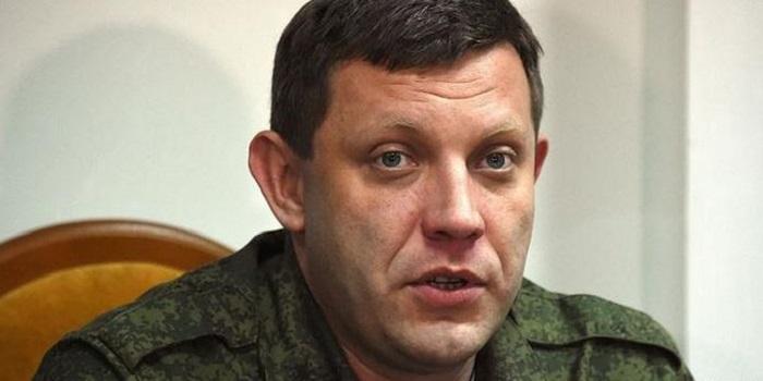 В Донецке убит глава «ДНР» Захарченко. Deutsche Welle. Подробнее читайте на Юж-Ньюз: http://xn----ktbex9eie.com.ua/archives/20142