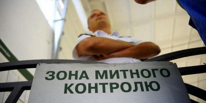 Принят новый закон о таможне: украинцам рассказали, что изменится на границе Подробнее читайте на Юж-Ньюз: http://xn----ktbex9eie.com.ua/archives/23941