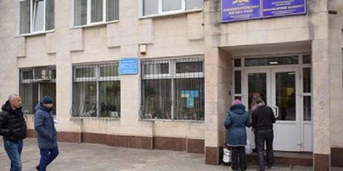 Южноукраинские депутаты не смогли принять бюджет-2019 из-за блокирования работы со стороны «легитимной» Дзюбенко Подробнее читайте на Юж-Ньюз: http://xn----ktbex9eie.com.ua/archives/33931