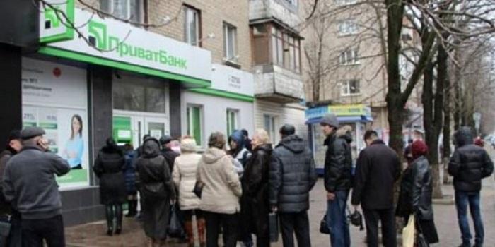 «Двойная пенсия в декабре»: Пенсионный фонд все разъяснил Подробнее читайте на Юж-Ньюз: http://xn----ktbex9eie.com.ua/archives/33811