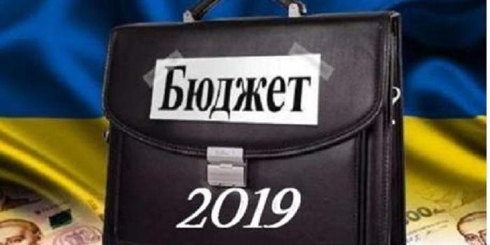 Бюджет Южноукраїнська на 2019-й рік: замість громадських слухань – сумнівне анкетування Подробнее читайте на Юж-Ньюз: http://xn----ktbex9eie.com.ua/archives/33589