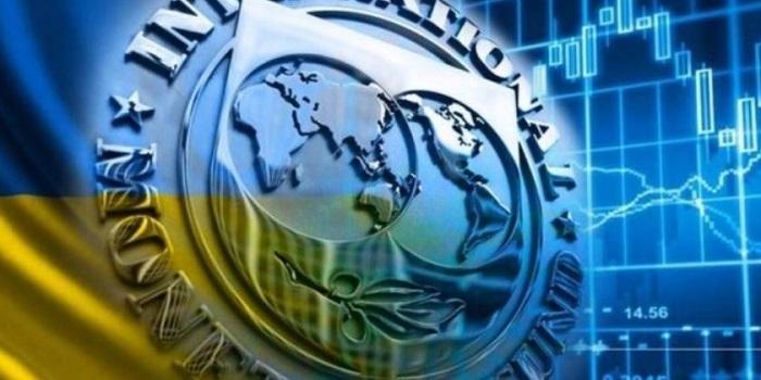 МВФ обнародовал текст меморандума с Украиной Подробнее читайте на Юж-Ньюз: http://xn----ktbex9eie.com.ua/archives/33908