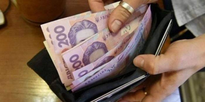 Средняя зарплата в Украине перевалила за 8000 гривен Подробнее читайте на Юж-Ньюз: http://xn----ktbex9eie.com.ua/archives/34352