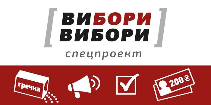 Інтелектуали та моральні авторитети закликали Президента посприяти виборчій реформі Подробнее читайте на Юж-Ньюз: http://xn----ktbex9eie.com.ua/archives/38853