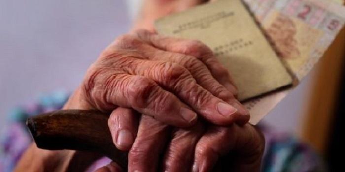 Украинцы могут получить «13-ю пенсию» уже в этом году: кому выплатят и как это будет работать Подробнее читайте на Юж-Ньюз: http://xn----ktbex9eie.com.ua/archives/47529