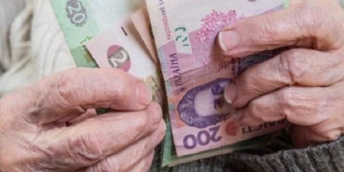 Пенсии в Украине: кого повышение выплат обошло стороной Подробнее читайте на Юж-Ньюз: http://xn----ktbex9eie.com.ua/archives/49404