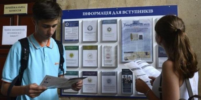 В медицинских и педагогических университетах будут брать на бюджет за отработку в селе Подробнее читайте на Юж-Ньюз: http://xn----ktbex9eie.com.ua/archives/49415