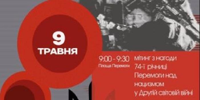 Южноукраїнськ   НІКОЛИ ПАМ'ЯТІ НЕ СТЕРТИ   АФІША Подробнее читайте на Юж-Ньюз: http://xn----ktbex9eie.com.ua/archives/49741