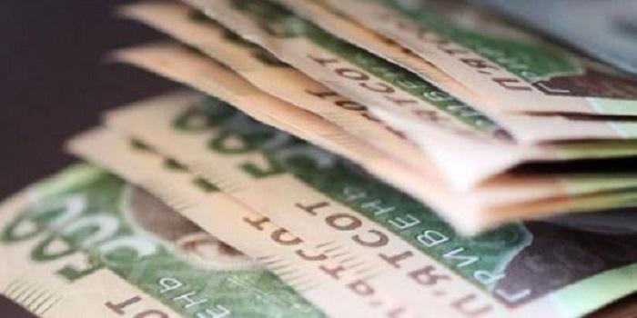 Как украинцам получать пенсию в размере 15 тыс. грн Подробнее читайте на Юж-Ньюз: http://xn----ktbex9eie.com.ua/archives/50586