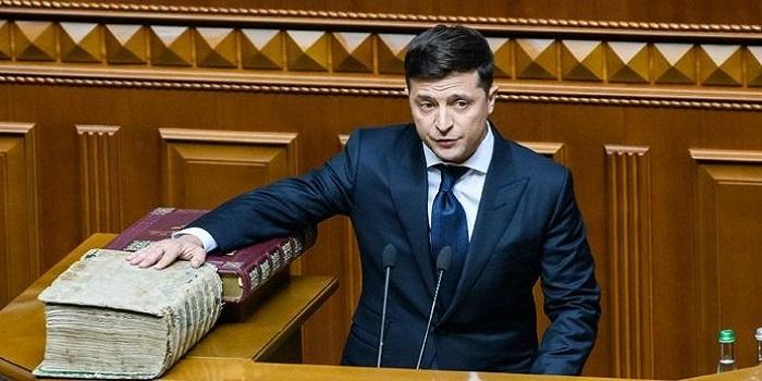 В ВР внесли законопроект Зеленского об импичменте Подробнее читайте на Юж-Ньюз: http://xn----ktbex9eie.com.ua/archives/52611