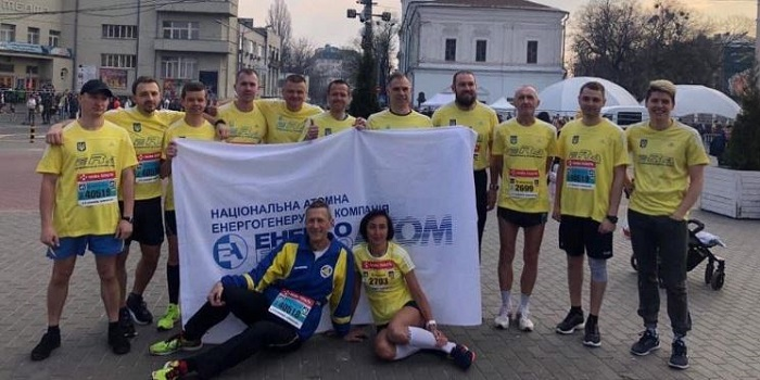 Двоє працівників ЮУАЕС увійшли до складу першої естафетної команди бігунів Енергоатома EnergoatomRun, яка знову стала першою серед енергокомпаній Подробнее читайте на Юж-Ньюз: http://xn----ktbex9eie.com.ua/archives/50597