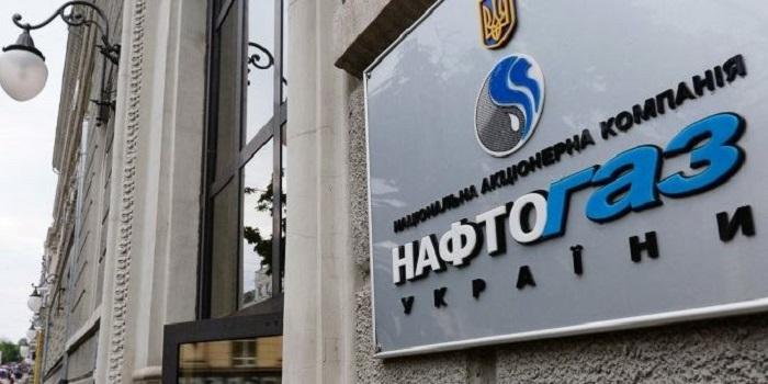 «Нафтогазу» не хватает миллиарда долларов, чтобы закупить газ для отопительного сезона Подробнее читайте на Юж-Ньюз: http://xn----ktbex9eie.com.ua/archives/52017