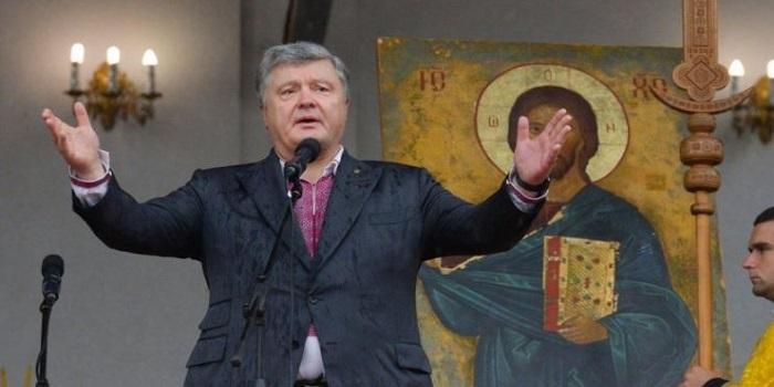 Если Филарет восстановит УПЦ КП, у Украины отберут Томос Подробнее читайте на Юж-Ньюз: http://xn----ktbex9eie.com.ua/archives/51209