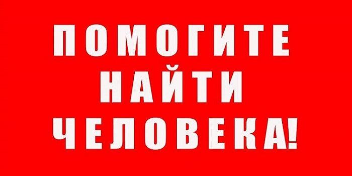 На Николаевщине объявлен в розыск мужчина, пропавший еще в марте Подробнее читайте на Юж-Ньюз: http://xn----ktbex9eie.com.ua/archives/51875