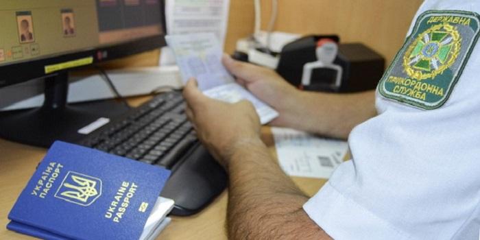 Безвиз после выборов: сохранится ли безвизовый режим с ЕС при президенте Зеленском Подробнее читайте на Юж-Ньюз: http://xn----ktbex9eie.com.ua/archives/49948