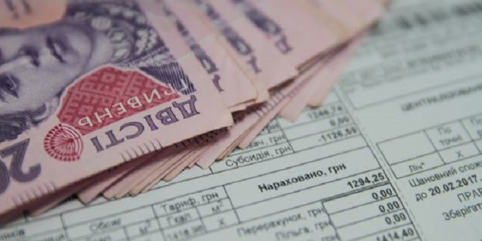 Что ждет украинцев в мае: кого лишат субсидий и кому начислят пеню Подробнее читайте на Юж-Ньюз: http://xn----ktbex9eie.com.ua/archives/50110