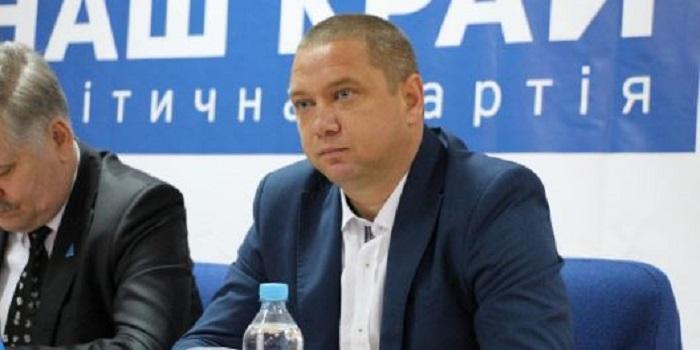 «Наш край» потребовал отчета от Алексея Савченко перед тем, как он покинет пост главы ОГА Подробнее читайте на Юж-Ньюз: http://xn----ktbex9eie.com.ua/archives/49674