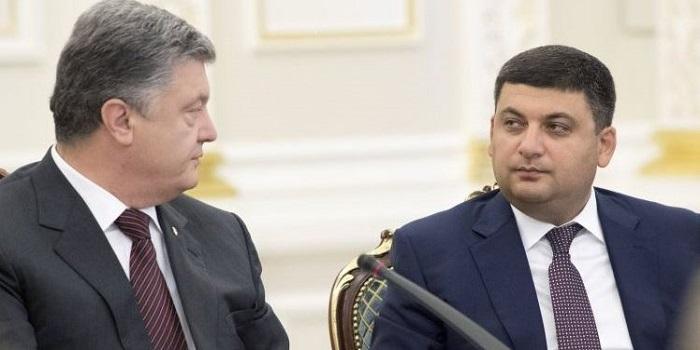 ГБР завело дело на Порошенко и Гройсмана Подробнее читайте на Юж-Ньюз: http://xn----ktbex9eie.com.ua/archives/54094