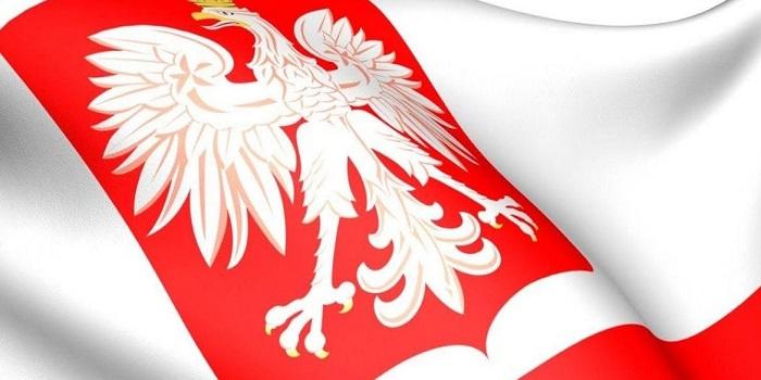 15 червня, в Южноукраїнську пройде V фестиваль польської культури Подробнее читайте на Юж-Ньюз: http://xn----ktbex9eie.com.ua/archives/54815