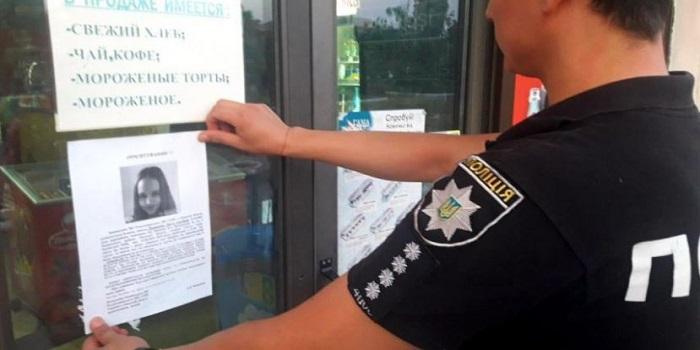 Сотни полицейских и неравнодушных жителей ищут пропавшую в Одесской области девочку. Фото. Подробнее читайте на Юж-Ньюз: http://xn----ktbex9eie.com.ua/archives/55026