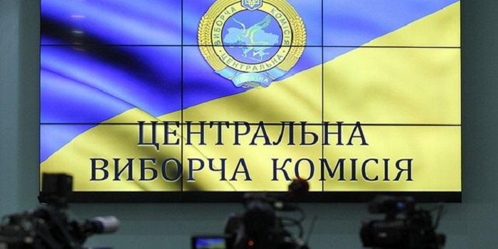 В округах Николаевской области зарегистрировано 11 кандидатов в народные депутаты Подробнее читайте на Юж-Ньюз: http://xn----ktbex9eie.com.ua/archives/55467