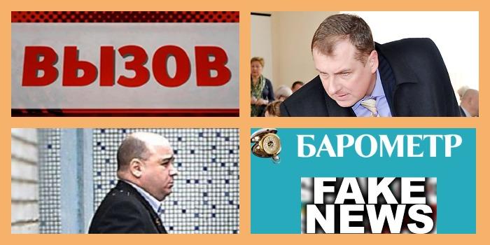 Южноукраинск — Вызов Подробнее читайте на Юж-Ньюз: http://xn----ktbex9eie.com.ua/archives/54721
