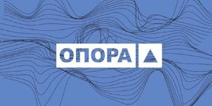 ОПОРА призвала нардепов не пиариться на выделяемых из госбюджета субвенциях Подробнее читайте на Юж-Ньюз: http://xn----ktbex9eie.com.ua/archives/56843