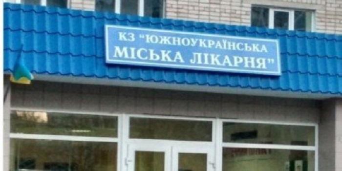 Южноукраинск — Шок… на улице Мира. Фото, видео Подробнее читайте на Юж-Ньюз: http://xn----ktbex9eie.com.ua/archives/57426