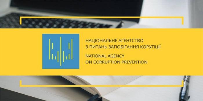 В Украине заработал Единый государственный реестр коррупционеров Подробнее читайте на Юж-Ньюз: http://xn----ktbex9eie.com.ua/archives/58326