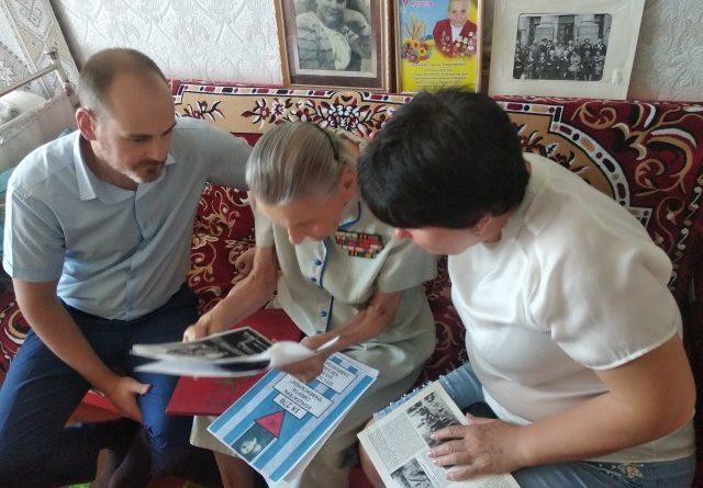 Южноукраїнськ — 25 ЛИПНЯ СВЯТКУЄ СВОЄ 95-РІЧЧЯ ПУСТОВОЙТ ЄВГЕНІЯ ЛАВРЕНТІЇВНА! Подробнее читайте на Юж-Ньюз: http://xn----ktbex9eie.com.ua/archives/57996