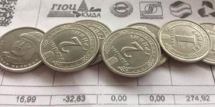 У Зеленского придумали, как не платить субсидии Подробнее читайте на Юж-Ньюз: http://xn----ktbex9eie.com.ua/archives/59966