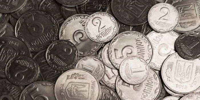 Какие купюры и монеты будут выведены из оборота в Украине — сроки. Подробнее читайте на Юж-Ньюз: http://xn----ktbex9eie.com.ua/archives/61483