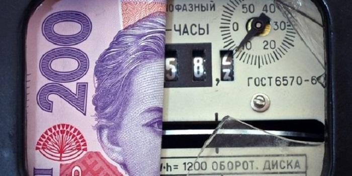 Южноукраїнськ — ПРО ВИПЛАТУ ПІЛЬГ ТА СУБСИДІЙ НА ЖИТЛОВО-КОМУНАЛЬНІ ПОСЛУГИ В ГРОШОВІЙ ФОРМІ Подробнее читайте на Юж-Ньюз: http://xn----ktbex9eie.com.ua/archives/63481