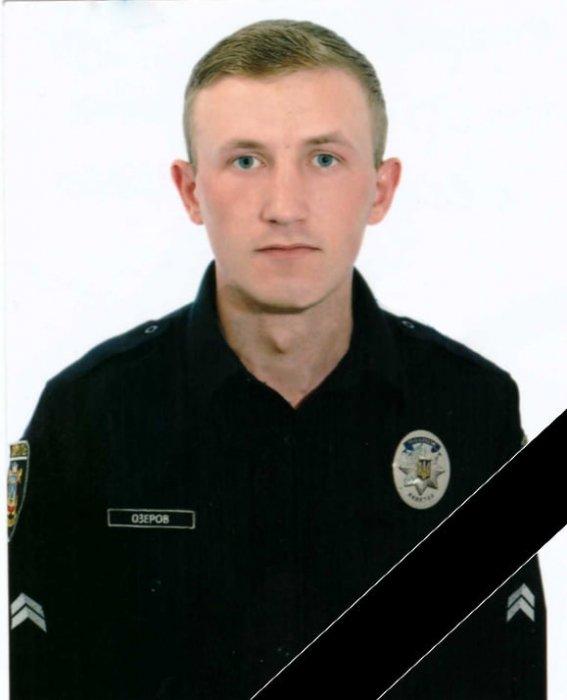Ночью в ДТП в Николаеве погиб сержант патрульной полиции  Подробнее читайте на Юж-Ньюз: https://xn----ktbex9eie.com.ua/archives/64941