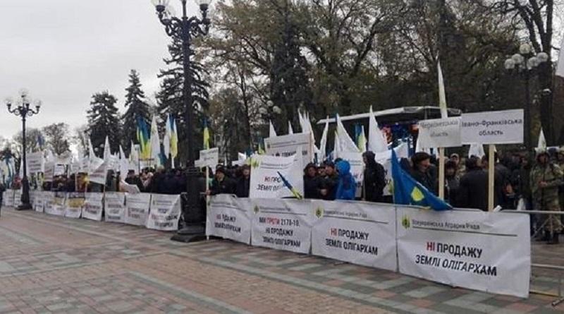 Под Радой протестуют против рынка земли Подробнее читайте на Юж-Ньюз: http://xn----ktbex9eie.com.ua/archives/65843
