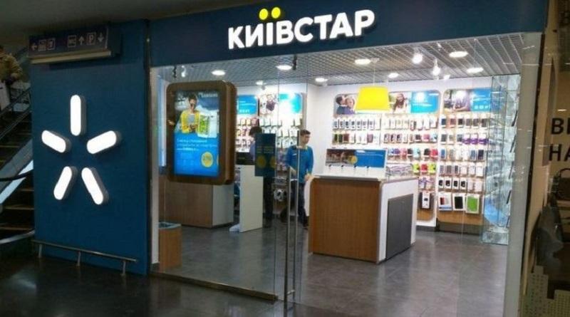 «Киевстар» почти бесплатно заменит своим клиентам старые телефоны на новые Подробнее читайте на Юж-Ньюз: http://xn----ktbex9eie.com.ua/archives/66225